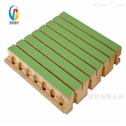 墙面木质环保吸音板厂家