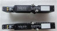 AVENTICS电磁阀安沃驰中国销售中心