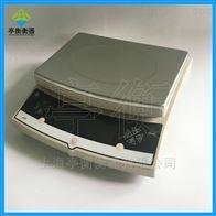 PTQ-A10双量程天平,10kg/0.1g工业天平