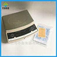 华志PTQ-A20天平,20kg/0.1g大量程工业天平