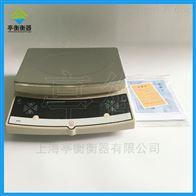 PTQ-A50电子天平(50kg/0.5g+10kg/0.1g)
