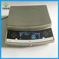 普力斯特PTQ-A30天平,30kg/0.1g标准天平