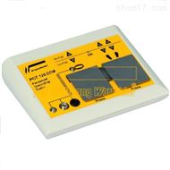 PGT120Wolfgang Warmbier人体静电测试仪PGT120