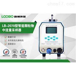 环境空气氟化物采样器 50L流量