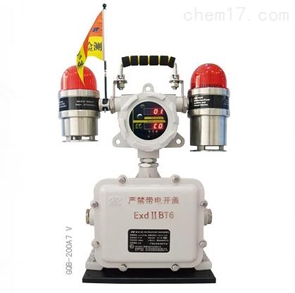 动火作业气体检测预警仪
