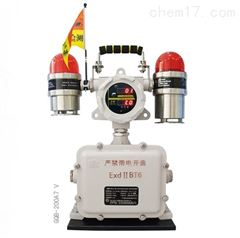 GQB-200A7动火作业气体检测预警仪
