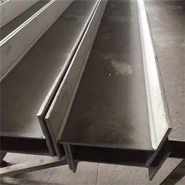 加工定制 1-2002507不锈钢H型钢 江苏泰普斯