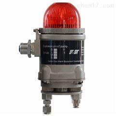 EP-40防爆抽气泵
