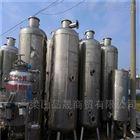 销售二手MVR蒸发器316材质