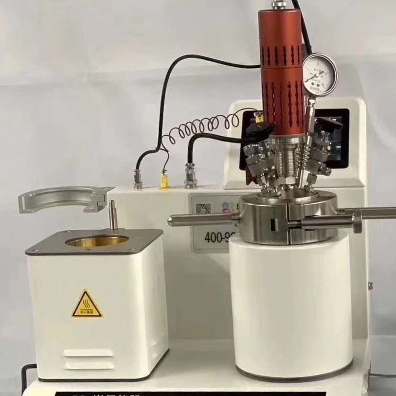 实验室加氢反应高压釜