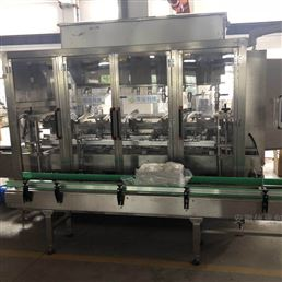 安徽信远山东潍坊液体有机水溶肥生产线设备