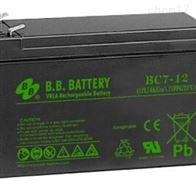 BC7-12台湾BB蓄电池BC7-12技术应用