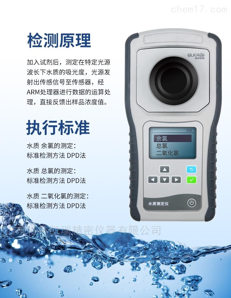 水质cod测定仪品质保证,实验室水质检测仪报价,全国顺丰包邮