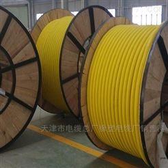认证矿用电缆  MCPTJ1.9/3.3KV采煤机电缆
