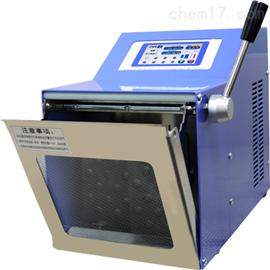 JOYN-12小型实验均质机