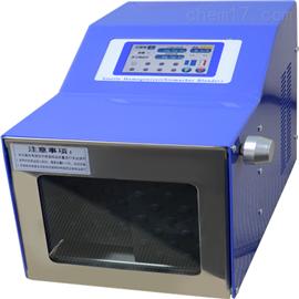 JOYN-10全自动均质器
