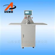 标准数字式透气量仪