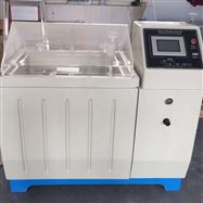 Y/YW-150盐雾试验箱