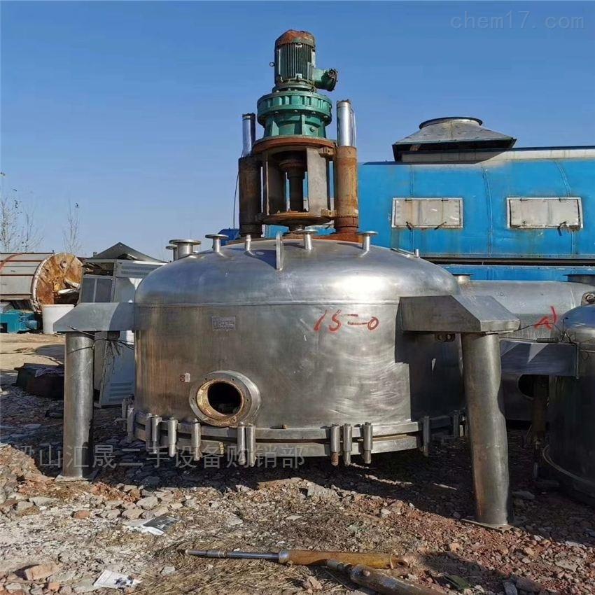 湖南二手旋转型混合机回收