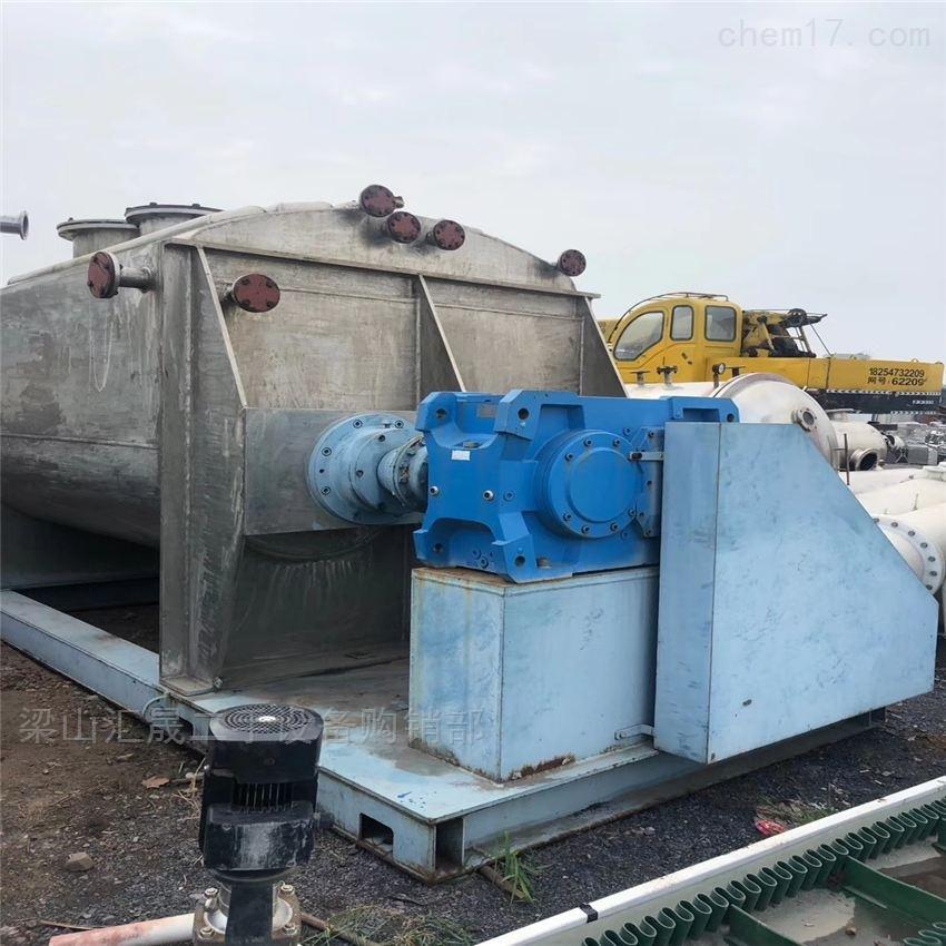 广东二手单桨式混合机收购