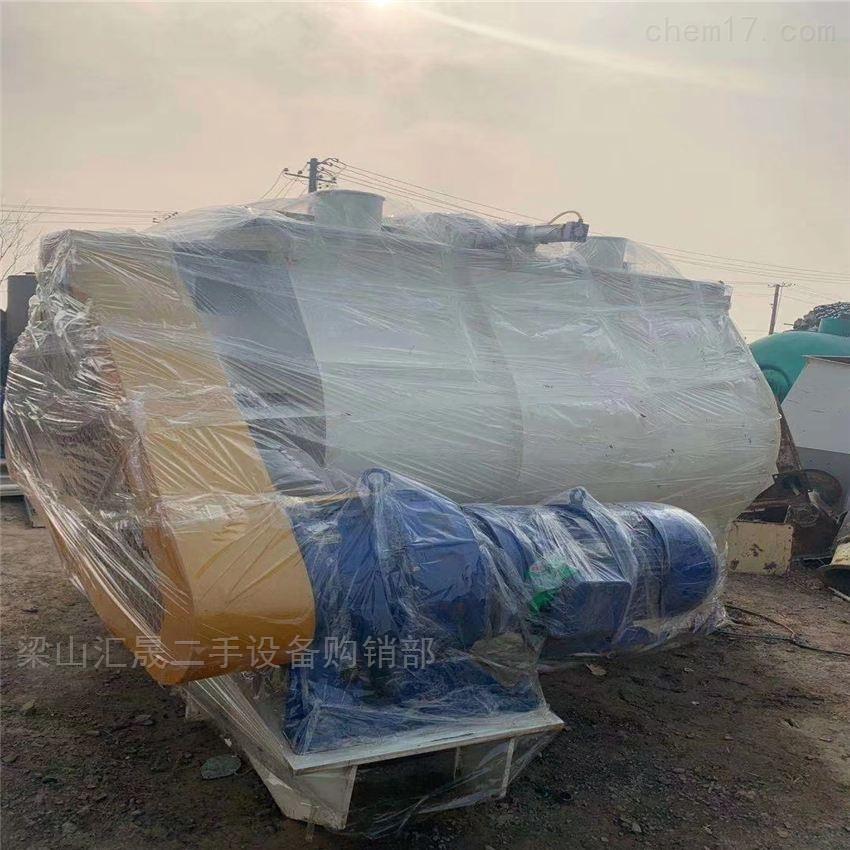 北京市二手德国混合机收购