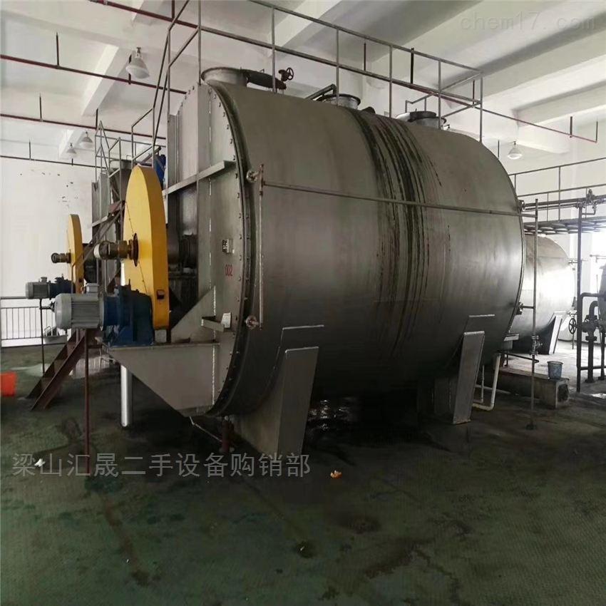 北京市二手树脂粉混合机收购