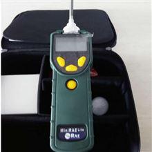 PGM-7300  MiniRAE Lite美国华瑞VOC气体检测仪