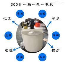 300升化工厂中水回用全自动除磷加药装置