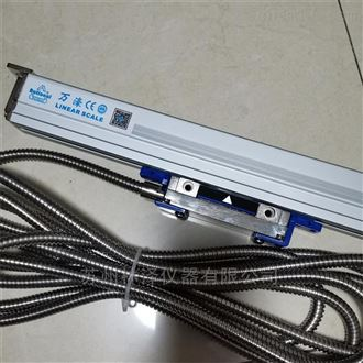 WTB5-1200MM镗床光栅尺