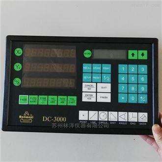 DC3000万濠投影仪DC3000数显表
