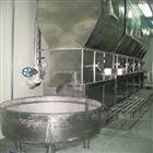 卧式沸腾床干燥机、沸腾烘干机