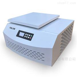TDL5M低速冷冻离心机
