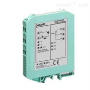 DAT3022意大利DATEXEL转换器