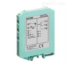 IR压缩机配套使用DATEXEL变送器DAT2065