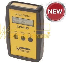 7100.CPM35德国warmbier CPM35 电离测试仪-新品上市