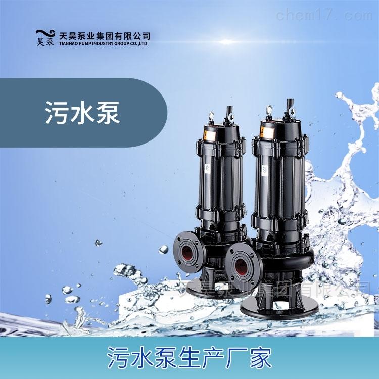 合肥大流量QW潜水排污泵适用于河道取水等