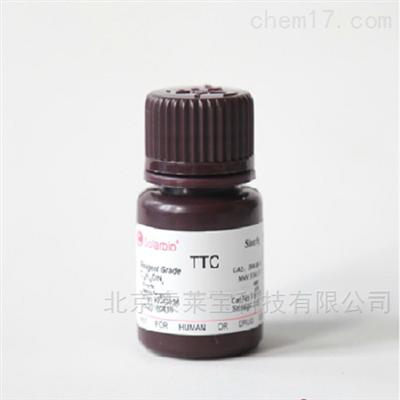 2,3,5氯化三苯基四氮唑 染色剂