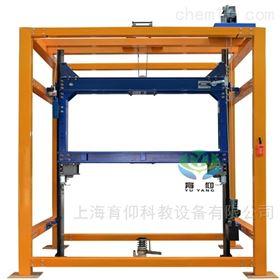 YUY-773电梯限速器安全钳联动机构实训考核装置