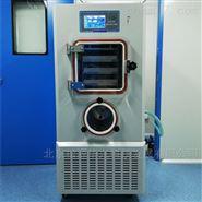 血液冷冻干燥机