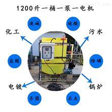 1200升实验室灭藻剂全自动一体化加药装置