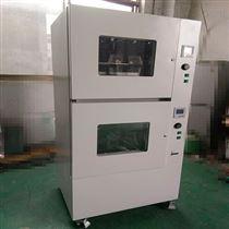 DHG-125L双层独立特殊要求非标定制干燥箱
