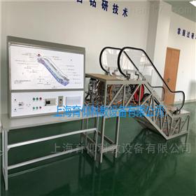 YUY-DT38透明教学自动扶梯实训设备