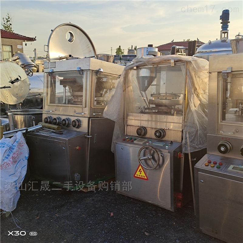 回收旧货R型雷蒙磨粉机