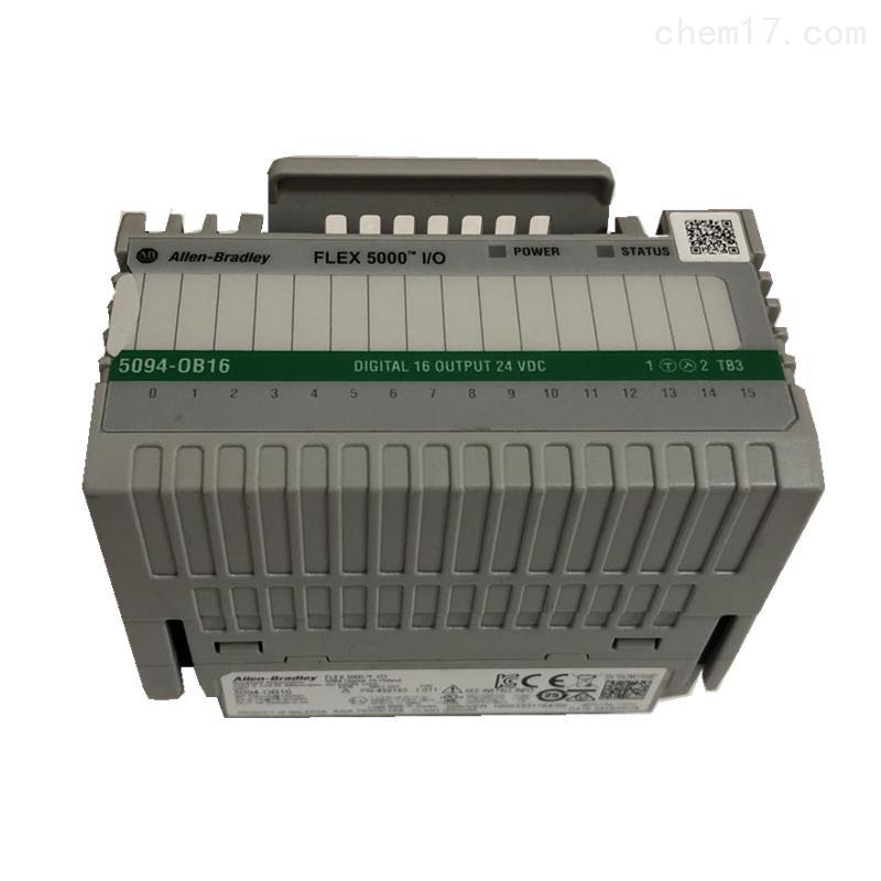代理AB罗克韦尔CompactLogix5094系列