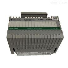 5094-OW8I代理AB罗克韦尔CompactLogix5094系列