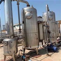 回收二手化工设备钛蒸发器