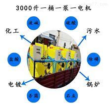 3000升电厂石油全双氧水全自动加药装置
