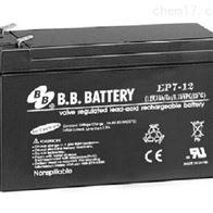 EP7-12台湾BB蓄电池EP系列销售