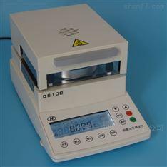 上海海康水份测定仪DS100A(110g/2mg)