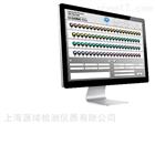 FM100色觉测试系统评分软件